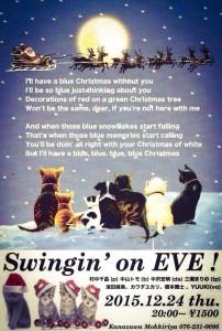 swingin' on EVE